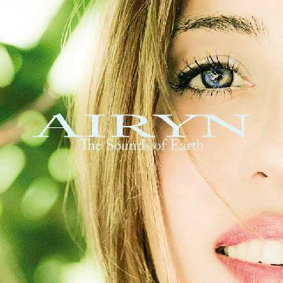 Concierto: Airyn en las Noches de la Buhaira Sevilla 2013