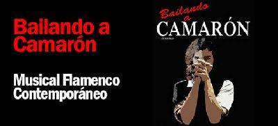 Flamenco: Bailando a Camarón en el Teatro Quintero Sevilla