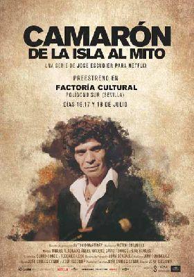 Proyección: Camarón de La Isla al Mito en la Factoría Cultural de Sevilla