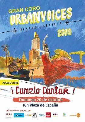 Cartel del concierto Camelo Cantar en la Plaza de España de Sevilla 2019