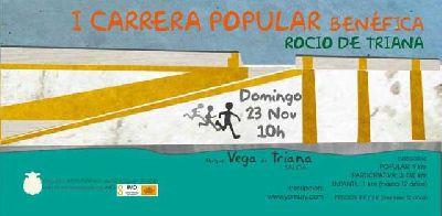 I Carrera Popular Benéfica Rocío de Triana Sevilla