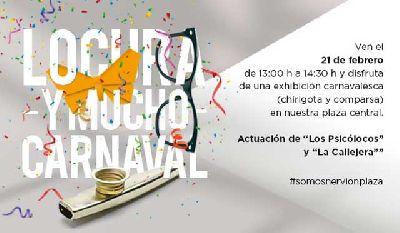 El Carnaval de Cádiz en el Nervión Plaza de Sevilla