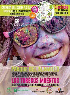 Carrera del color 2017 en el parque del Alamillo de Sevilla