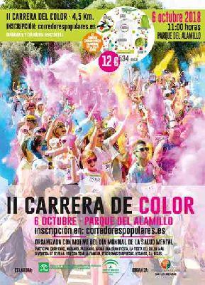 Carrera del color 2018 en el parque del Alamillo de Sevilla