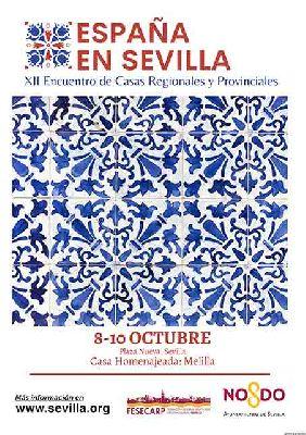 Cartel del XII Encuentro de Casas Regionales España en Sevilla 2021