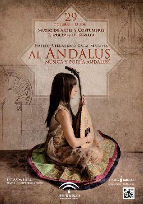 Concierto: Al Andalus en el Museo de Artes y Costumbres Populares de Sevilla
