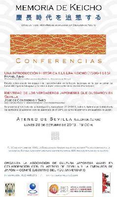 Conferencias: Memoria de Keicho en el Ateneo de Sevilla