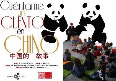 Infantil: Cuéntame un cuento chino en la Casa China de Sevilla