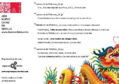Actividades por el Año Nuevo Chino 2015 en Sevilla