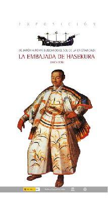 Exposición: La embajada de Hasekura en Archivo de Indias Sevilla