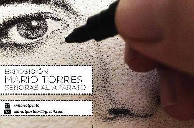 Exposición: Señoras al aparato en la Sala Cero de Sevilla