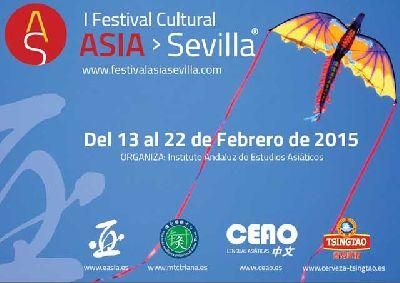 I Festival Cultural Asia Sevilla 2015