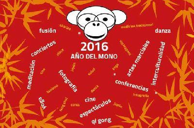 II Festival Cultural Asia Sevilla 2016