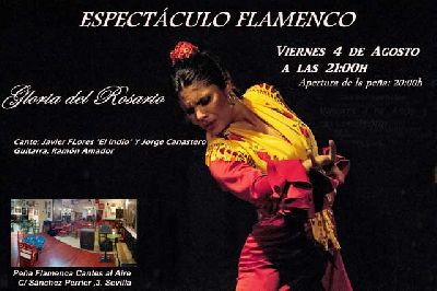 Flamenco: Gloria del Rosario en la Peña Flamenca Cantes al Aire de Sevilla