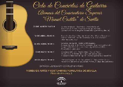 Conciertos de guitarra en el Museo de Artes y Costumbres Populares de Sevilla