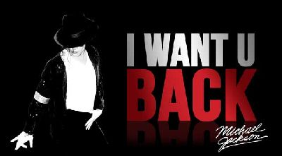 Espectáculo: I Want U Back en Fibes Sevilla 2017