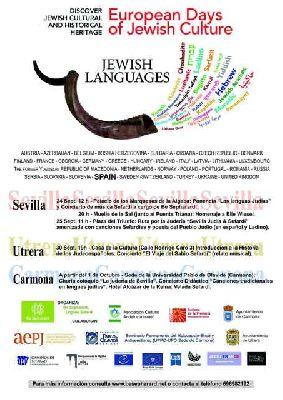 Jornada Europea de la Cultura Judía en Sevilla 2016