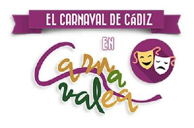 Carnavalea autores del Carnaval de Cádiz en Sevilla 2015
