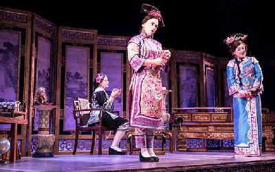 Foto promocional de la ópera Le Cinesi coproducción del Teatro de la Zarzuela y la Fundación Juan March