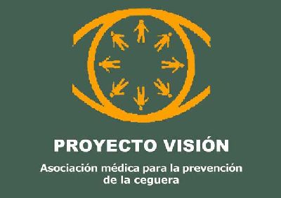 Concierto: Recital lírico Proyecto Visión en el Lope de Vega