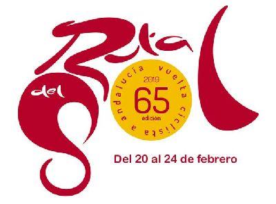 Logo de la Ruta del Sol, Vuelta Ciclista a Andalucía 2019