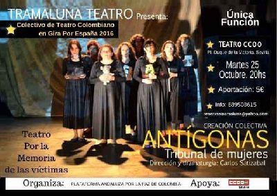 Teatro: Antígonas, tribunal de mujeres en el Teatro Duque de Sevilla