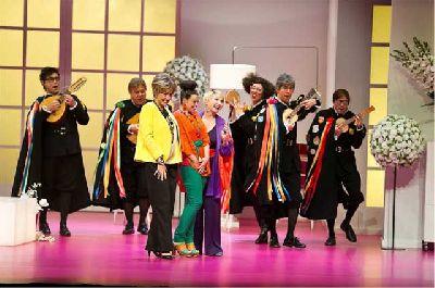 Teatro: Campanadas de boda de La Cubana en Sevilla (Lope de Vega)