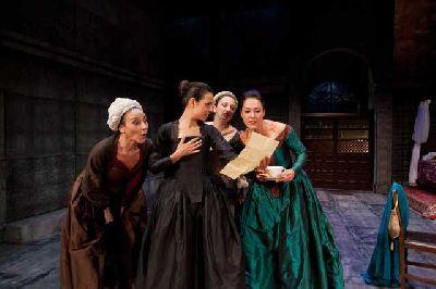 Teatro: La dama duende en el Lope de Vega Sevilla