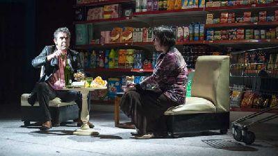 Teatro: Eroski Paraíso en el Teatro Central de Sevilla