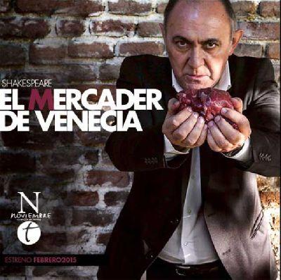Teatro: El mercader de Venecia en el Teatro Lope de Vega Sevilla