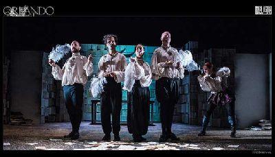 Foto de la obra Orlando de Virginia Woolf por la compañía Teatro Defondo
