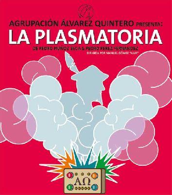 Teatro: La plasmatoria en el Teatro Quintero de Sevilla
