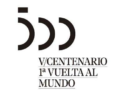 Logotipo del Quinto Centenario de la Primera Vuelta al Mundo