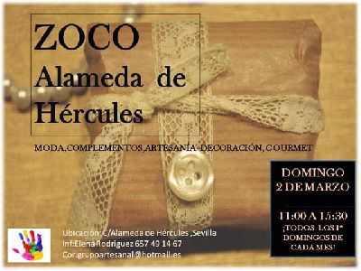 Zoco de la Alameda de Hércules de Sevilla